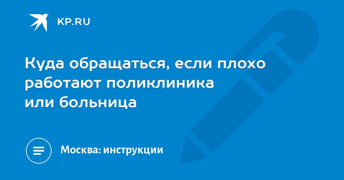 Вакансии госслужбы юрист в москве