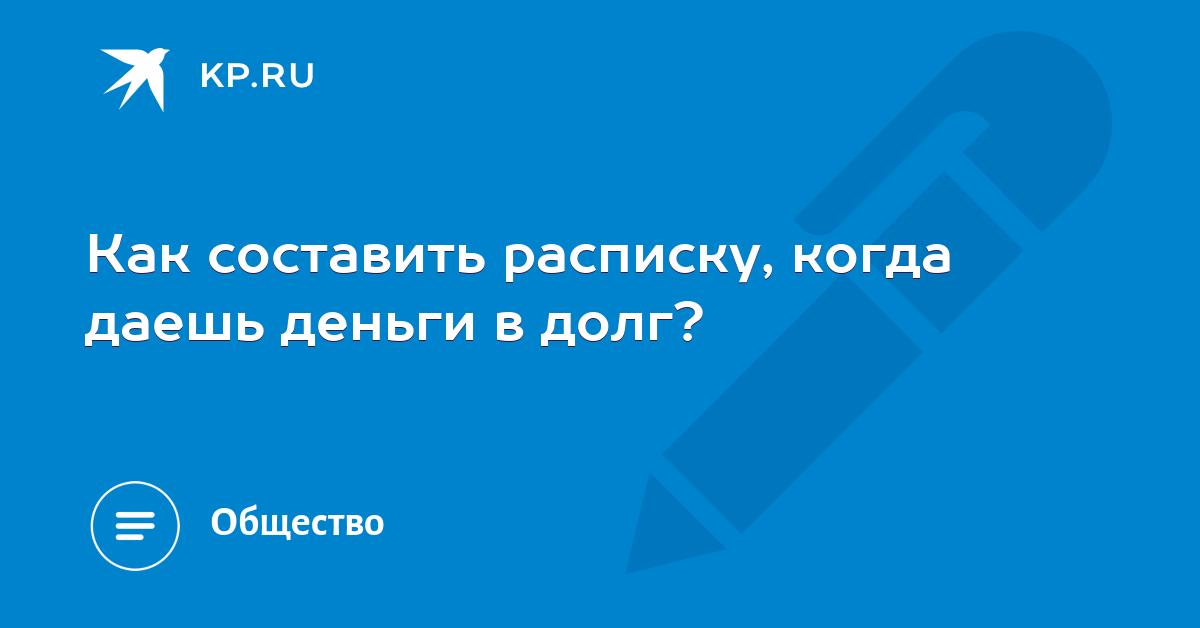 Кредит в банке с 20 лет украина