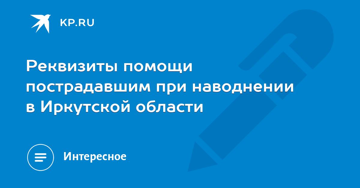 кредит европа банк санкт-петербург адреса отделений режим работы