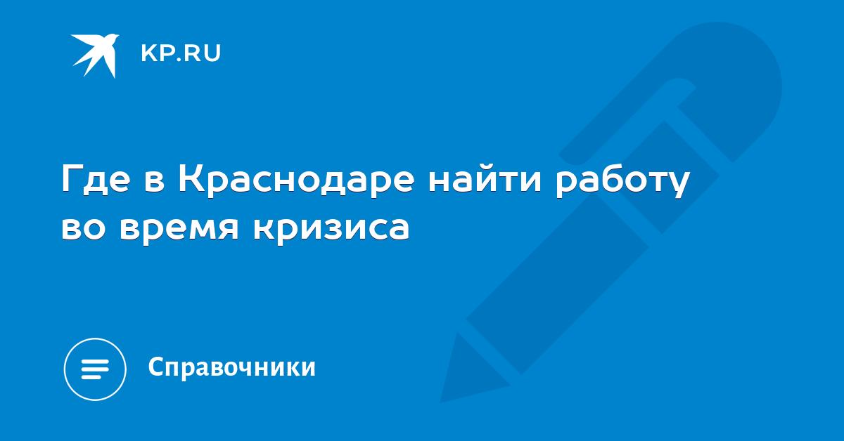 Телефон бухгалтерии зао тандер москва юг приказ о регистрации транспортного средства от ооо
