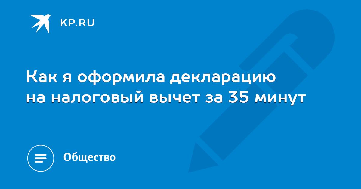 заявление на регистрацию ип 2019 кировская область