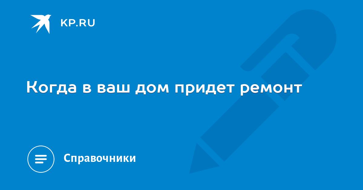Спайс bot telegram Рязань Гера Купить Евпатория