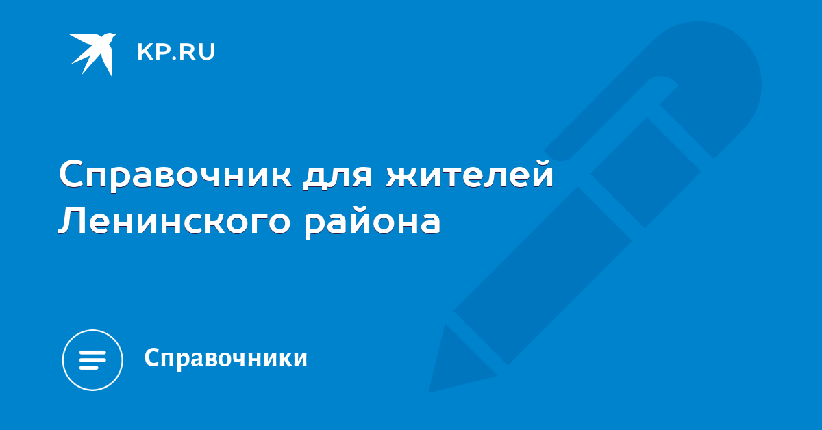 юридическая консультация ижевск ленинский район бесплатно