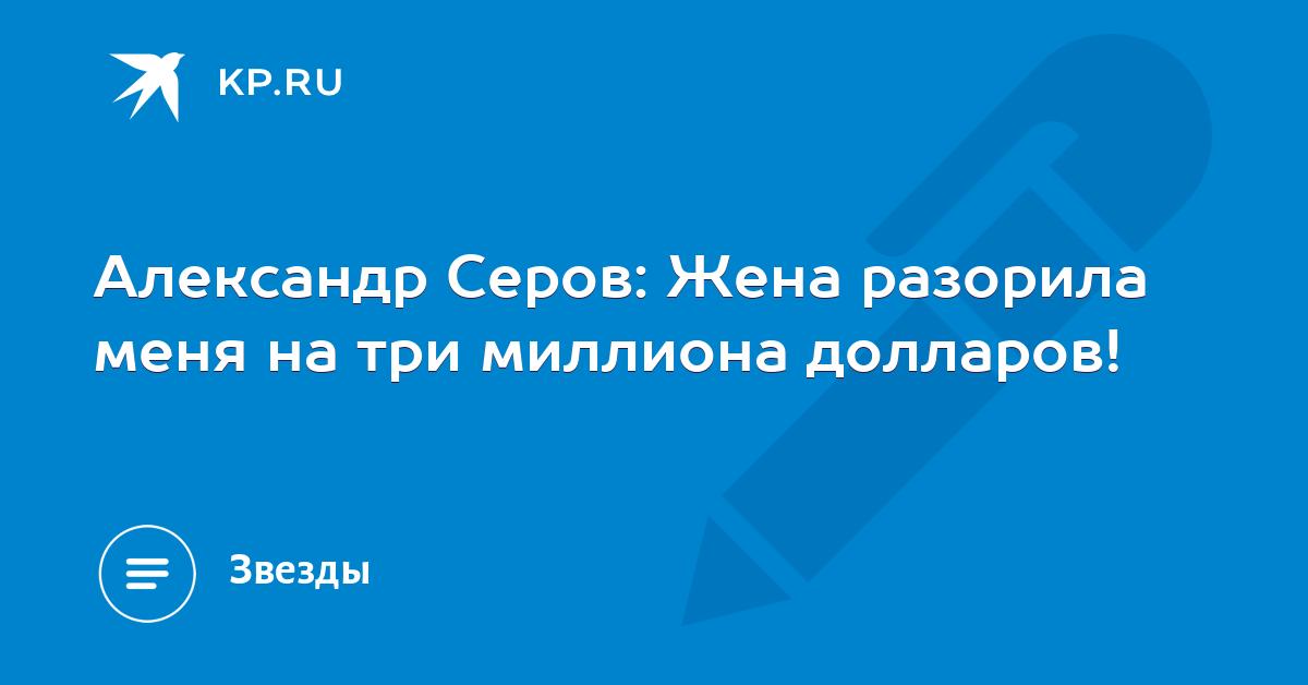Психоделики Куплю Обнинск курительные смеси вред 2012