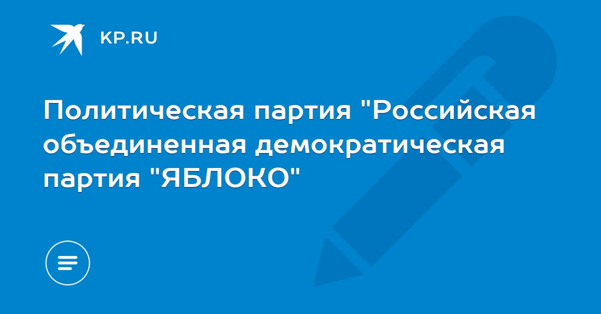 Гера online Нижневартовск