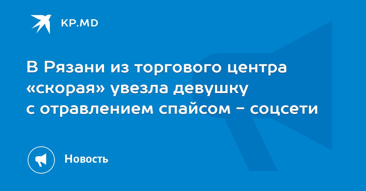 Кетамин бот телеграм Калуга Лсд карточкой Новомосковск