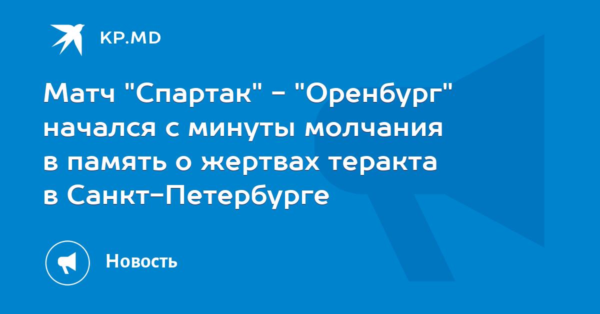 Крисы пробы Самара Ecstasy Сайт Мурманск