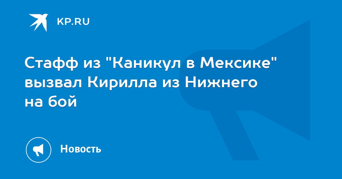 Скорость bot telegram Старый Оскол Амфетамин Закладкой Железнодорожный