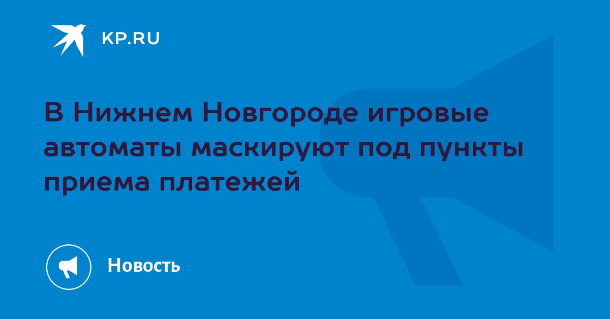 Приложение вулкан Приволжье поставить приложение Игровое казино вулкан Агратионовск загрузить