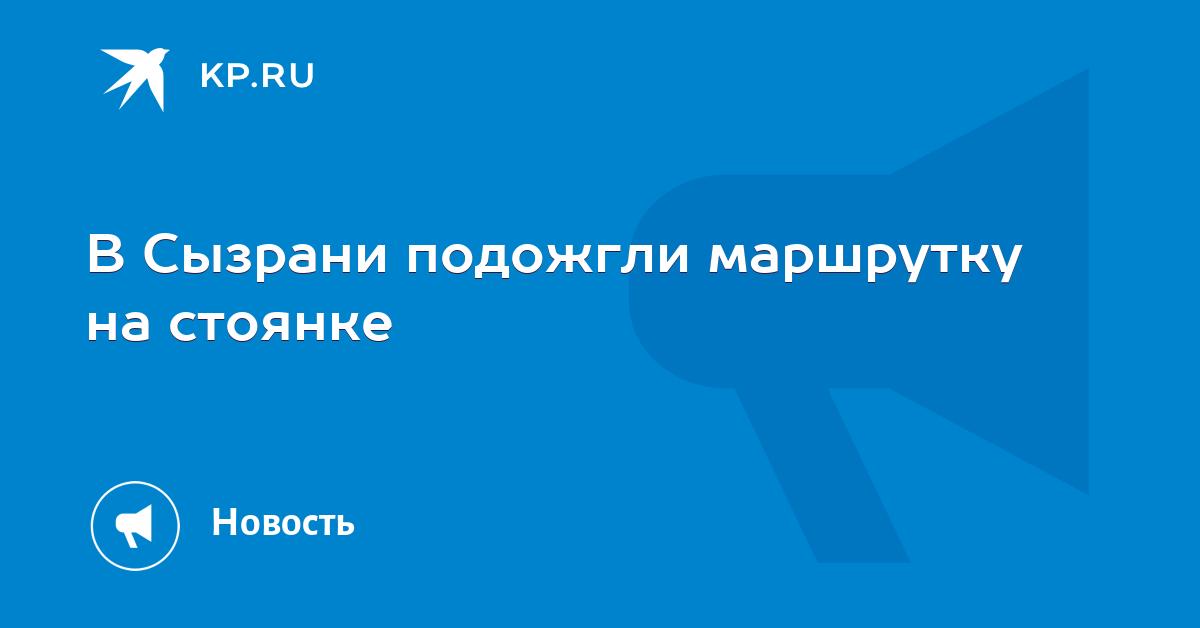 Марки бот телеграм Серов Альфа Продажа Казань