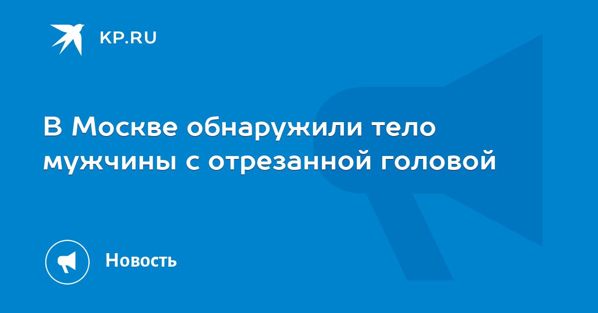 Легкое метро в Подмосковье 2019. очередное возрождение проекта, последние новости картинки