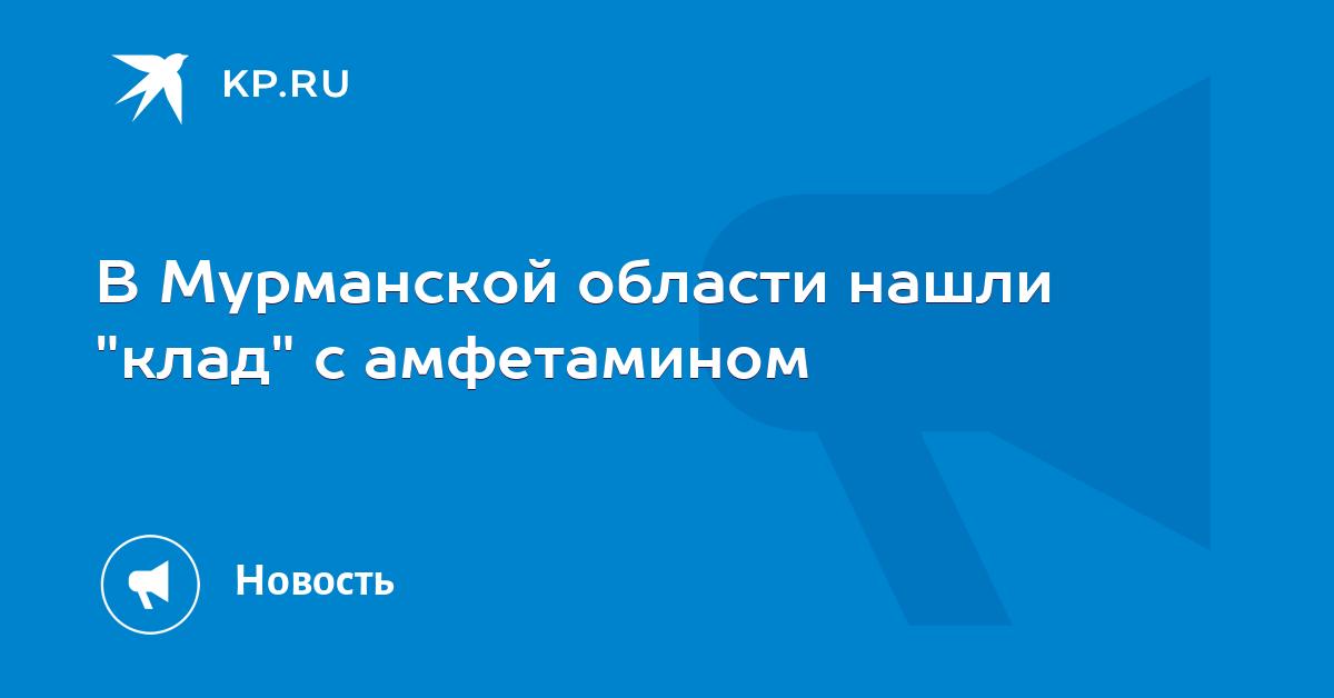 Трамал Сайт ЦАО Псилоцибин Без кидалова Черкесск