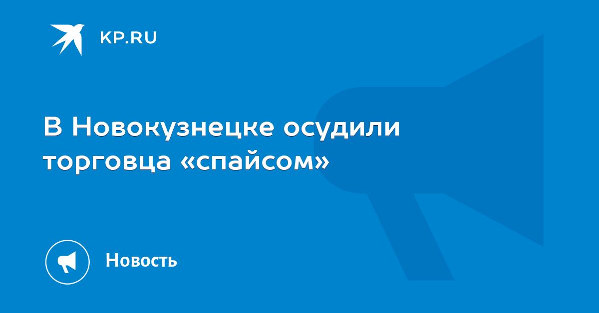 Метамфетамин Телеграм Владимир Кокс Качественный Комсомольск-на-Амуре