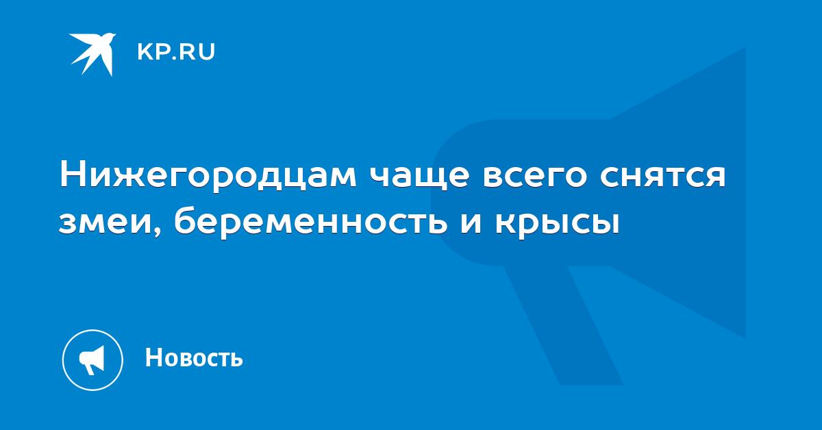 Мяу Куплю САО Прегабалин приобрести Ульяновск