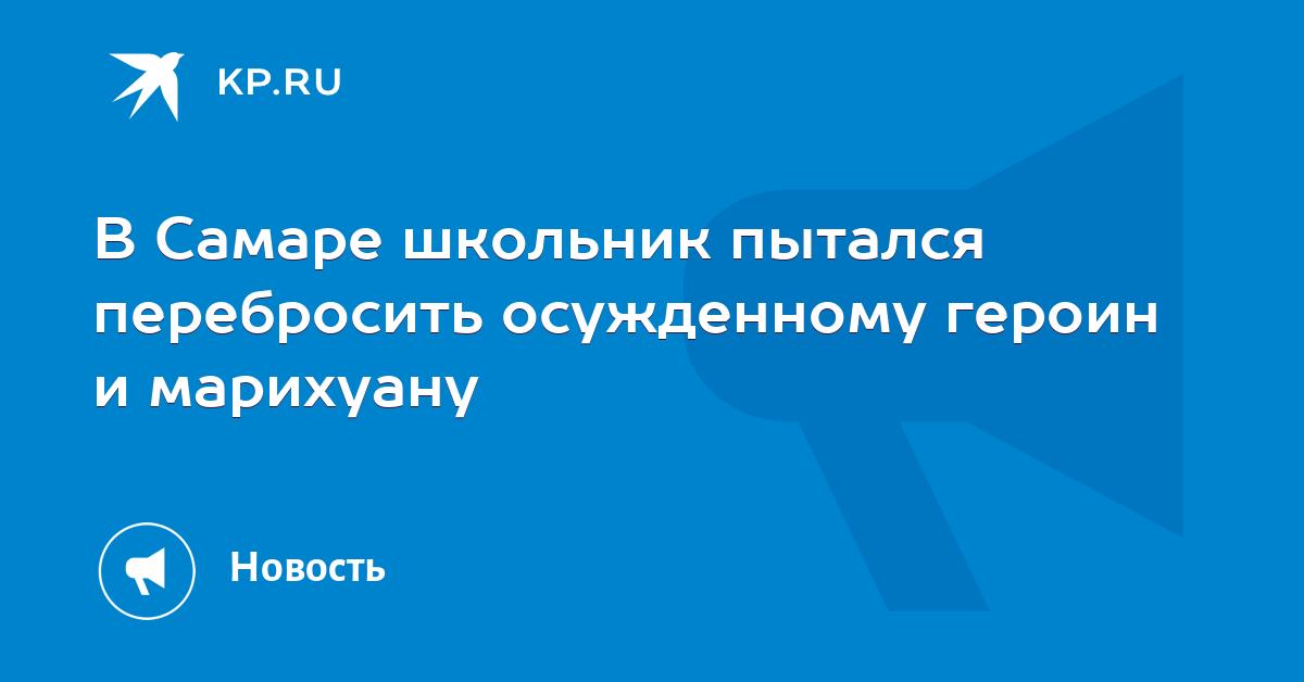 Герыч bot telegram Армавир Опиаты Стоимость Дербент