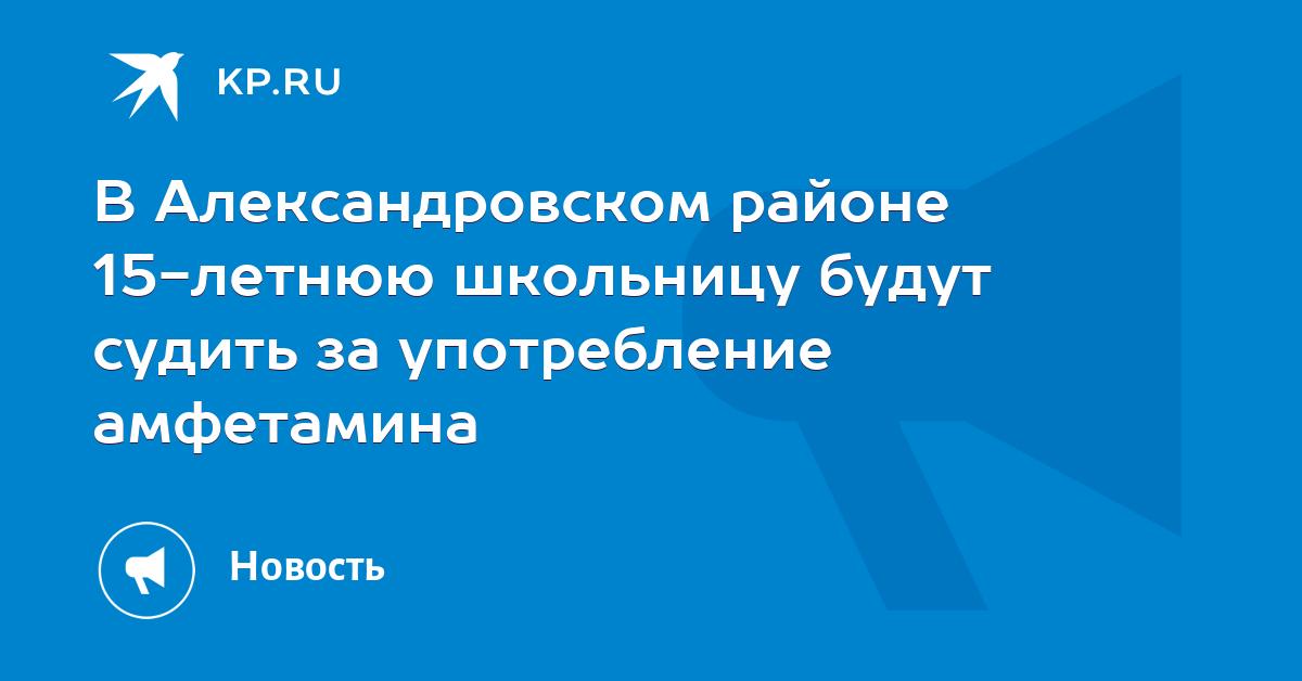 Кристаллы Опт Северодвинск мосты барс спайсер