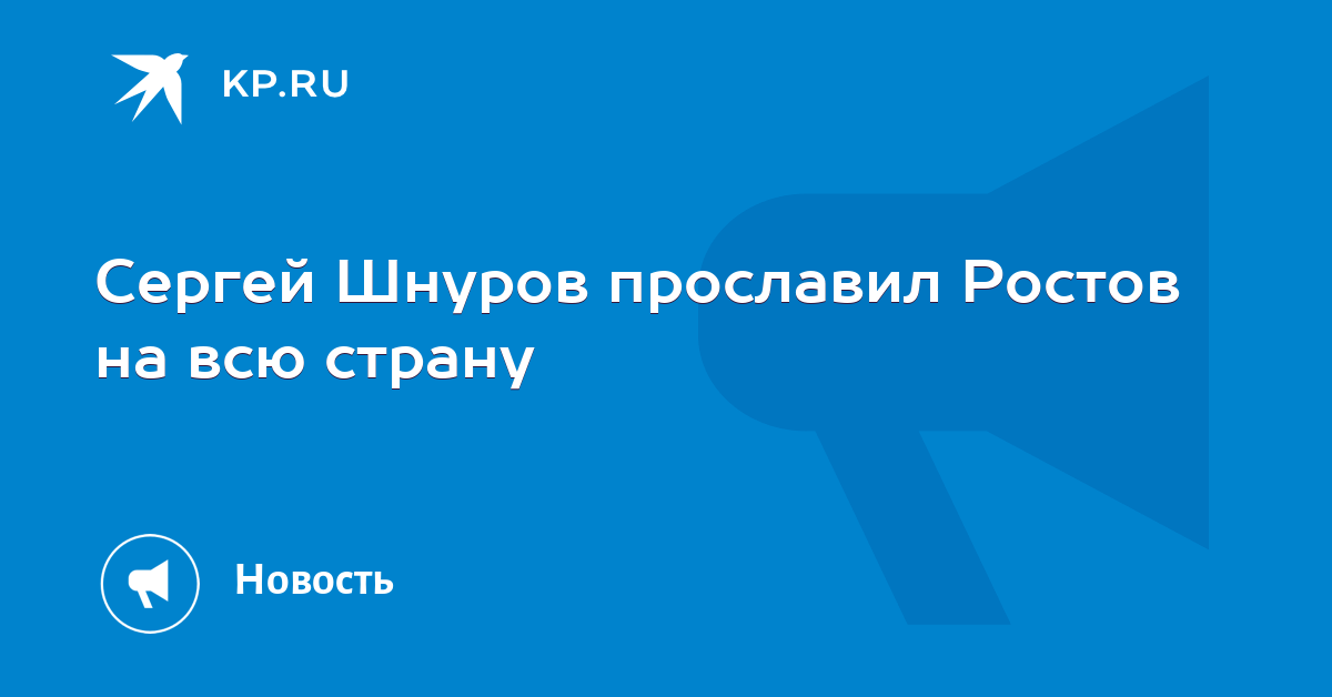 Трип Магазин СВАО HQ online Красногорск