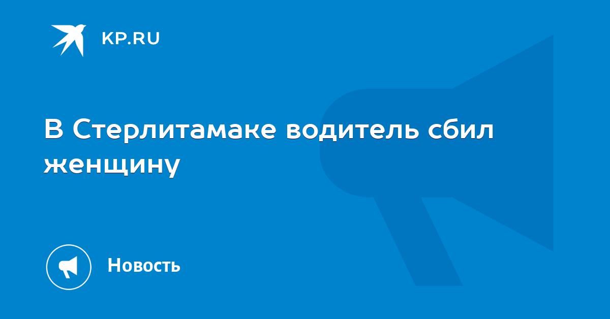 Экстази гидра Кострома Альфа онлайн Балаково