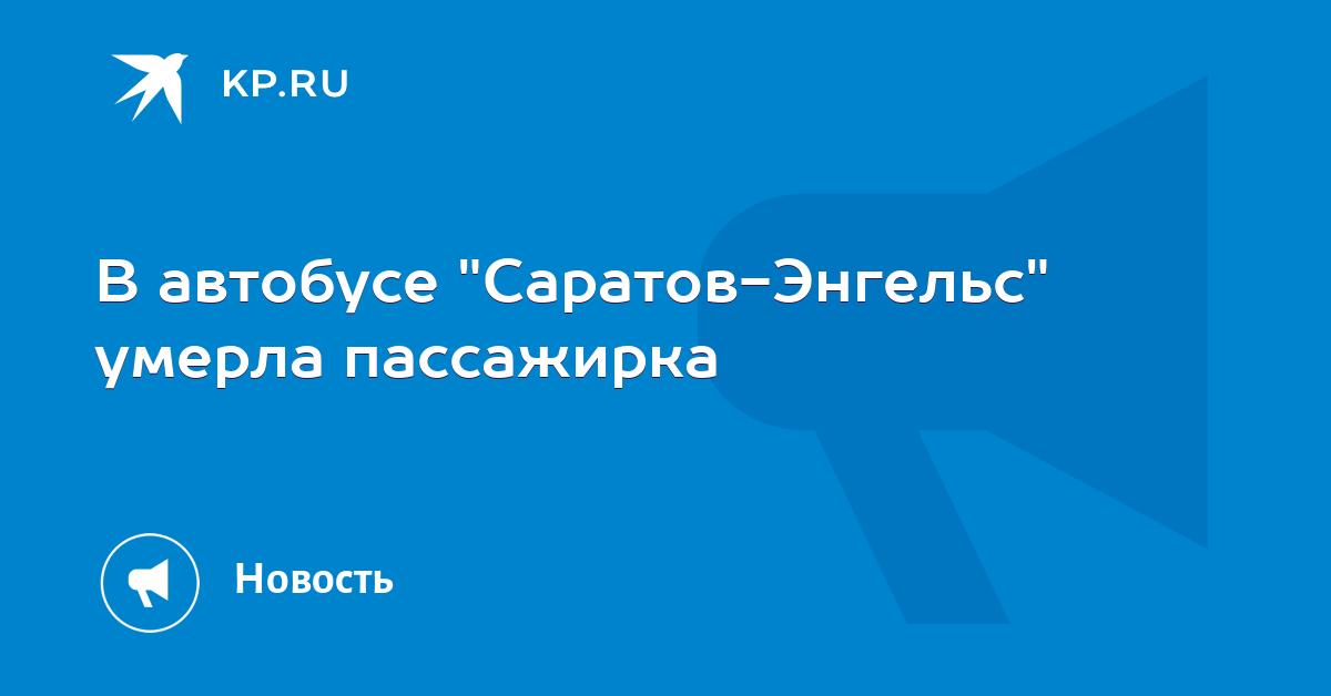 Stuff Телеграм Севастополь Гера дешево Коломна