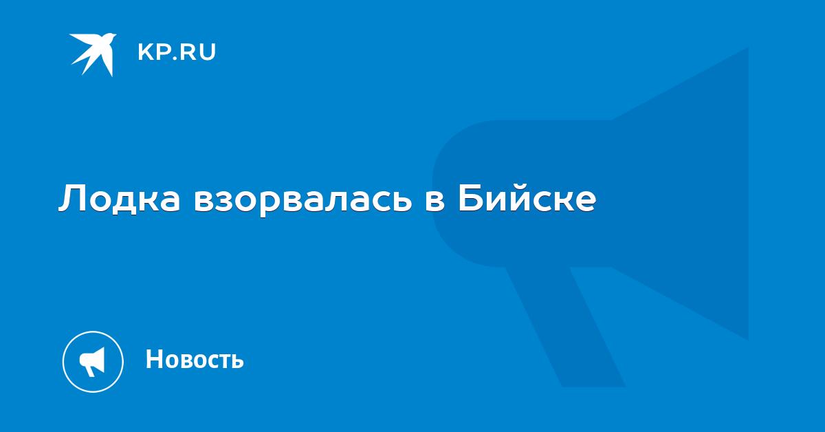 Exstazy bot telegram Смоленск Шишки дешево Балаково