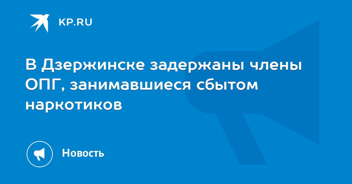Кристаллы Опт Златоуст Кокс Опт Сергиев Посад