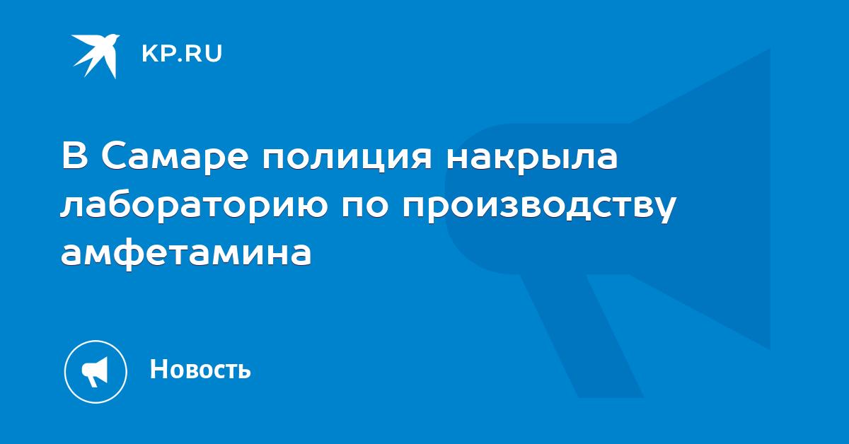 МДМА Цена  Прокопьевск HQ карточкой Калининград