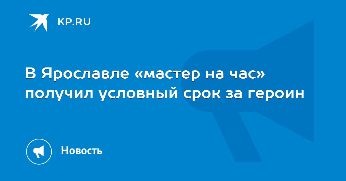 Spice bot telegram Грозный Спайс Недорого Щелково