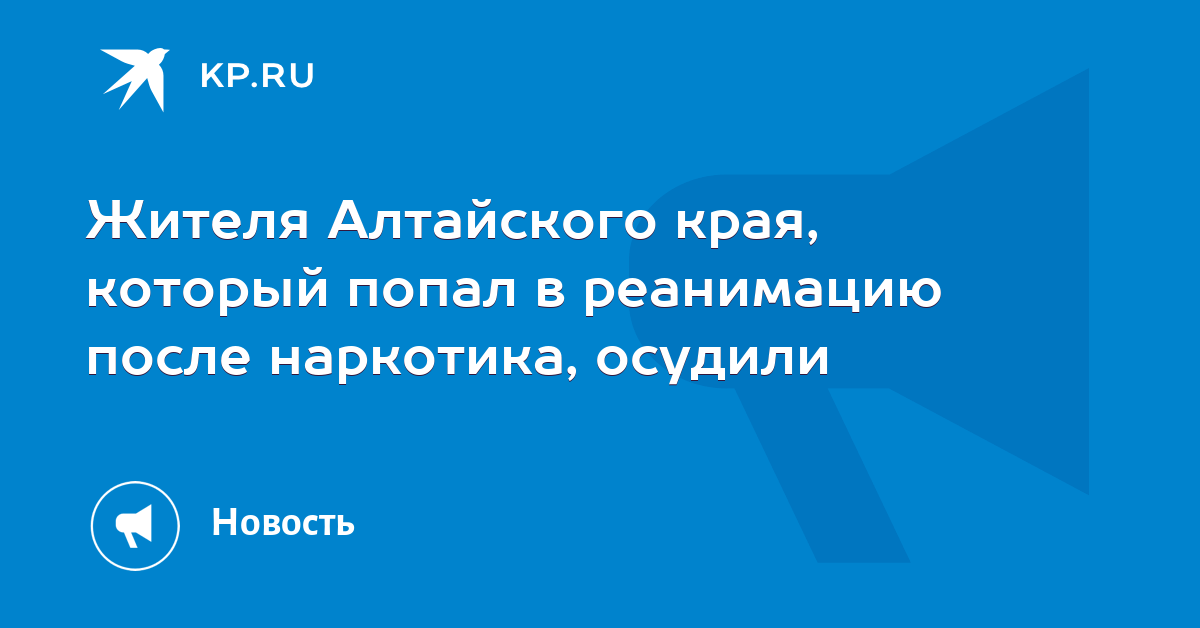 Курительные смеси купить в красноярске МДА legalrc ЗАО