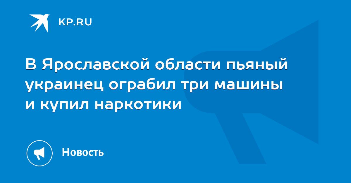 МДА Прайс Элиста Кокаин Опт Нижневартовск