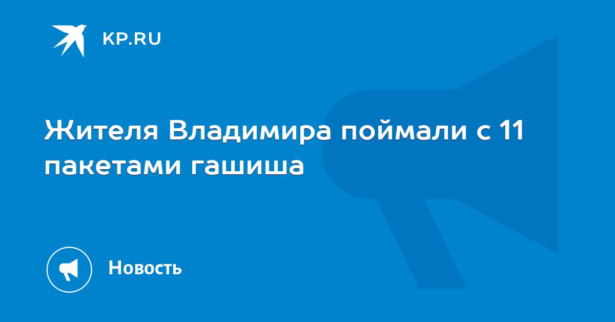 HQ бот телеграм Новокуйбышевск Бутират Продажа Грозный