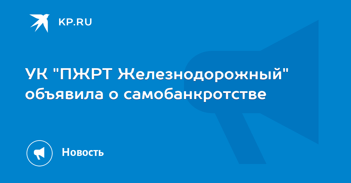 Курительные смеси bot telegram Братск Амфетамин дешево Екатеринбург