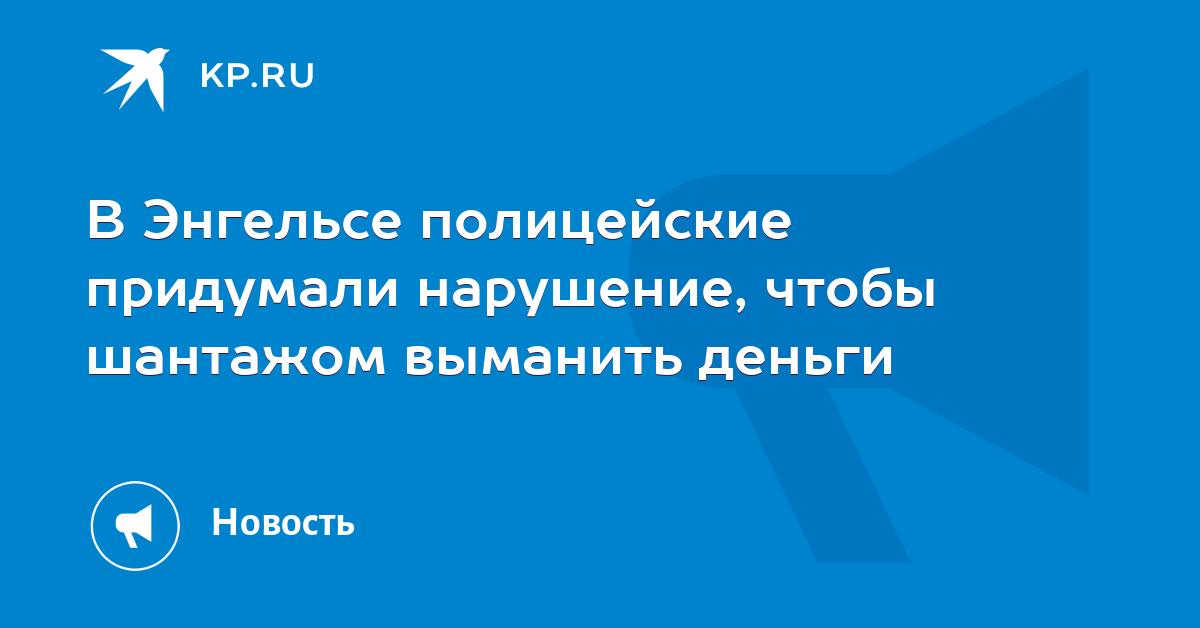 Амф бот телеграм Жуковский купить героин гашиш онлайн