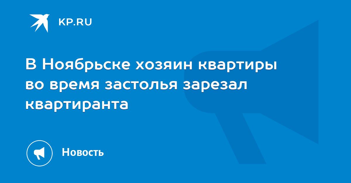 Психоделики Стоимость Комсомольск-на-Амуре Экстази hydra Люберцы