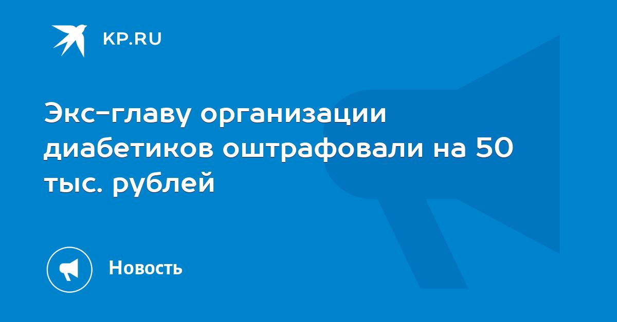 Ставки на спорт по 50 рублей