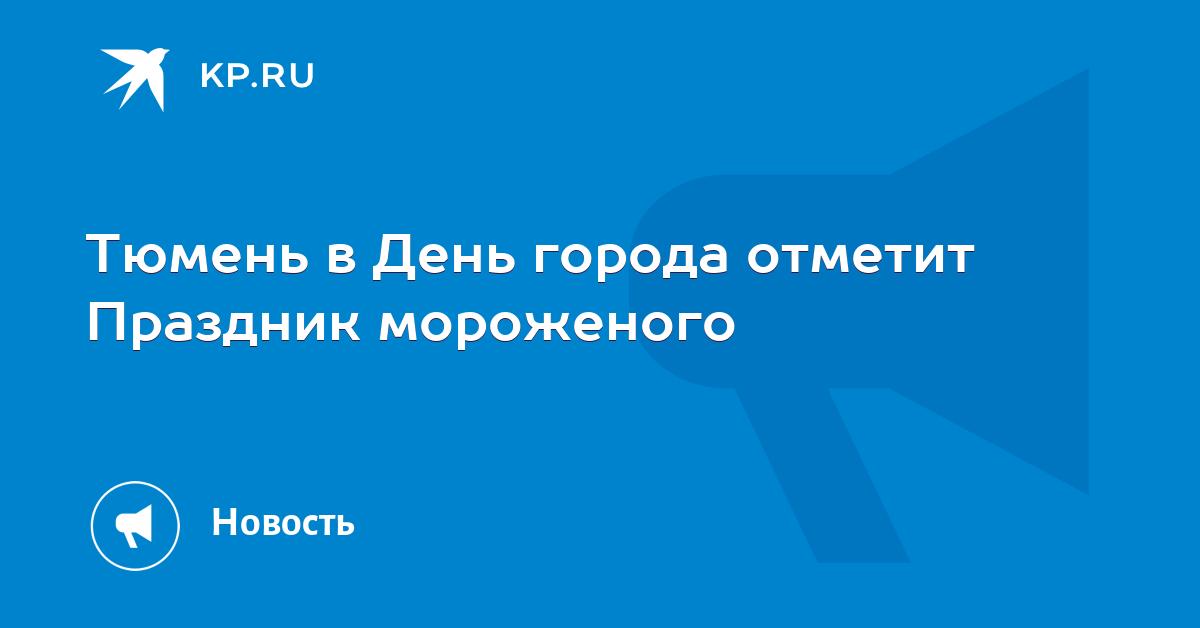 Детская эндокринология Дедов, В. А. Петеркова, О 17