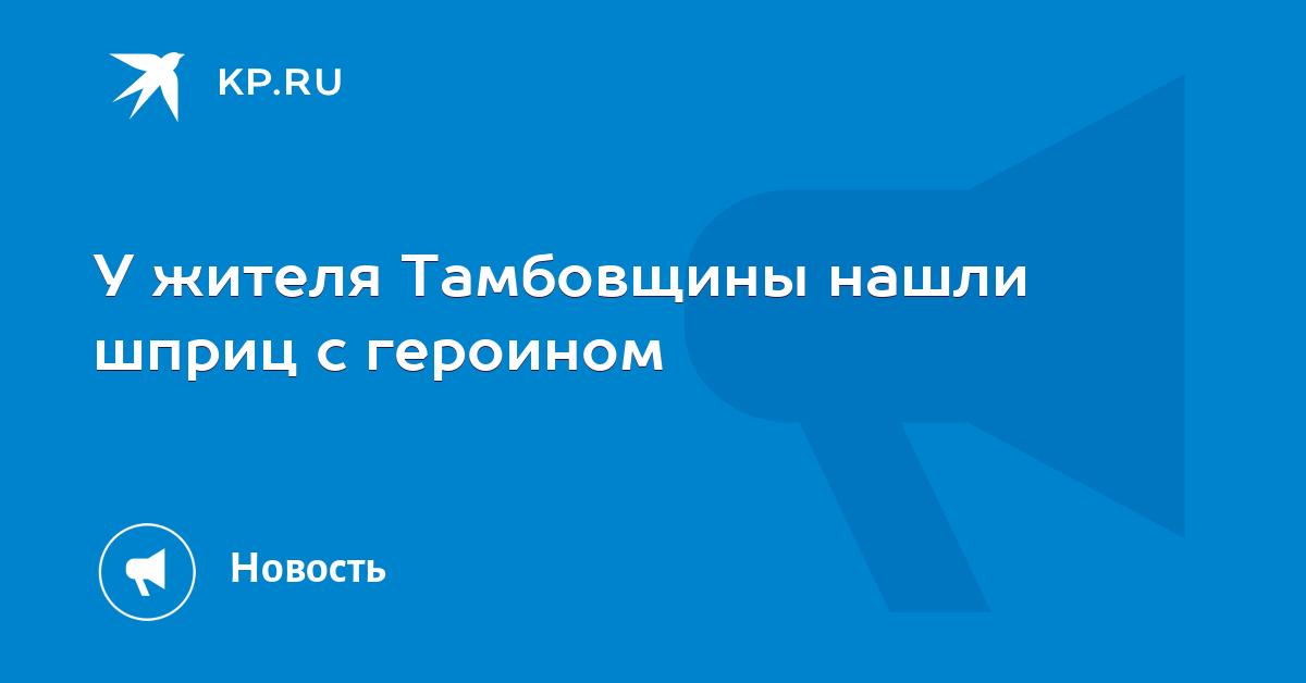 Метадон бот телеграм Ухта MDA Опт Волгодонск