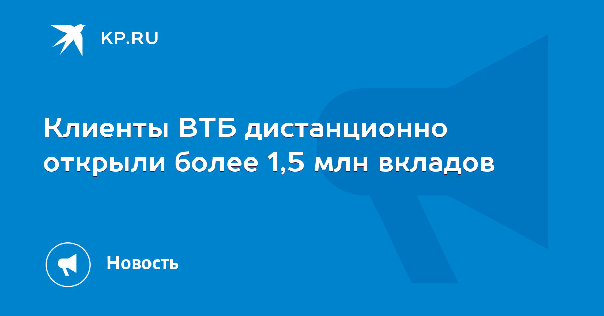 кредит урал банк перевод зарплаты