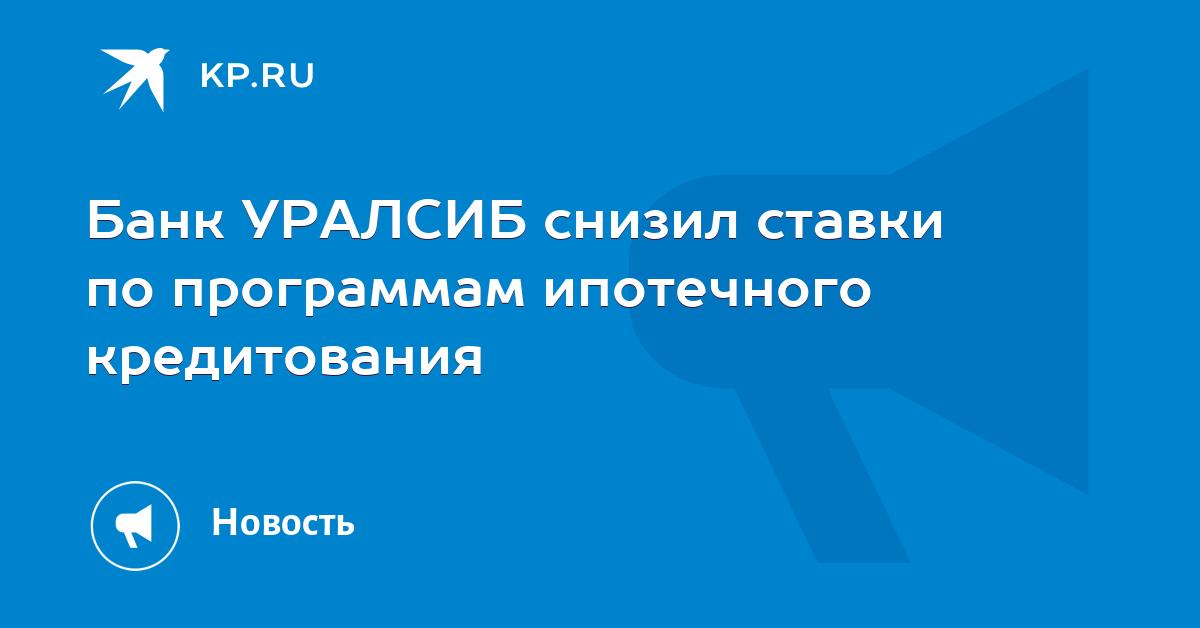 займы на карту без поручителей rsb24.ru