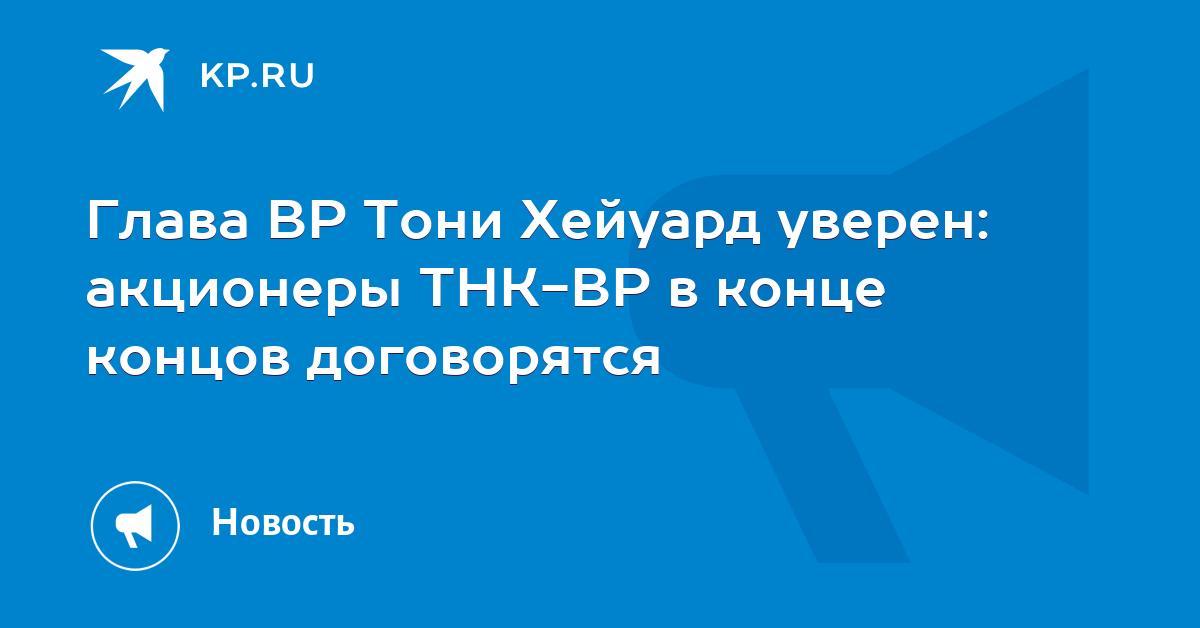 Тнк вр украина профессиональное обучение рабочих на производстве бесплатные обучение после 9 класса