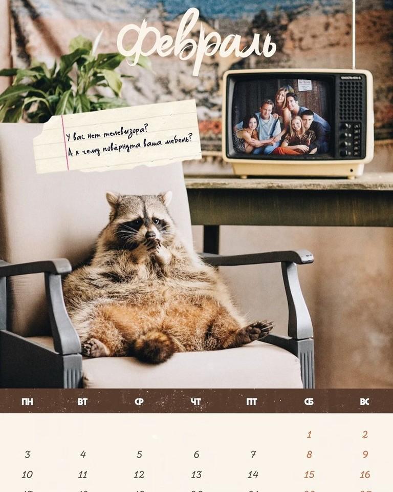 Что греха таить, моя любимая страничка в календаре Ну, вы поняли да, почему?)