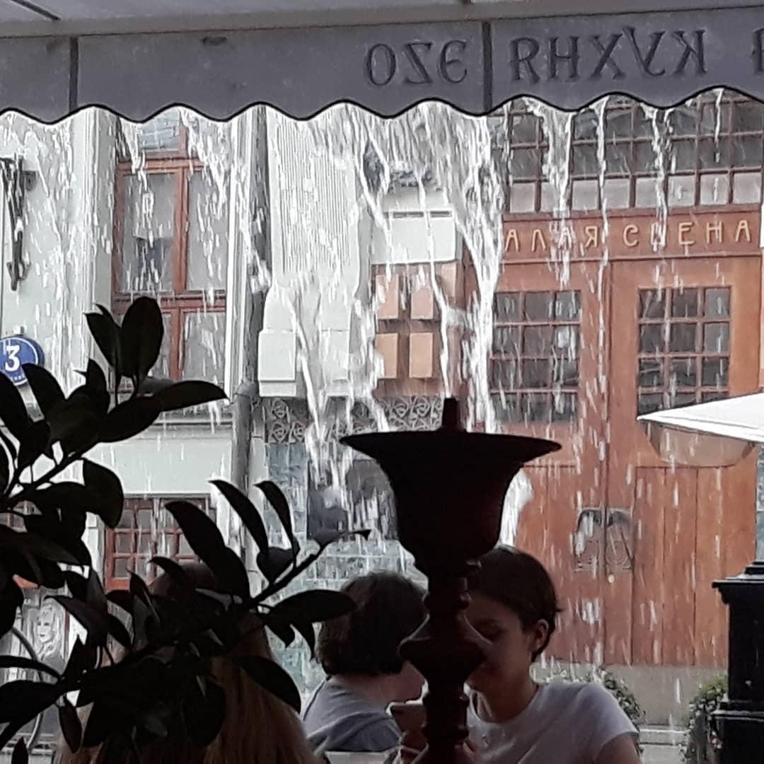 #моямосква #обед #погода #2мая #дождь #weather #spring #moscow #dinnerwithfriends #обедсдрузьями #rain #друзья #моидрузьясомной