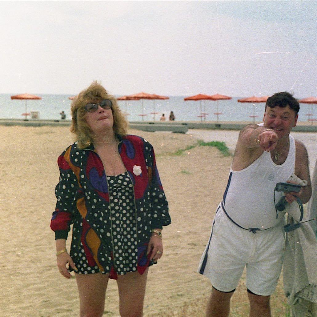 А это Золотые Пески 1994 год !