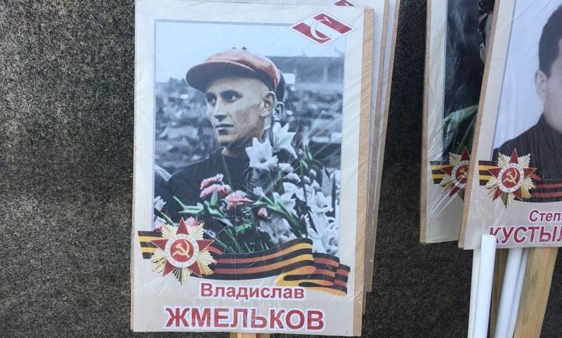 Владислав Жмельков